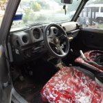 1986_canyonlake-tx-seat