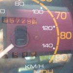 1987_lakecity-fl-meter